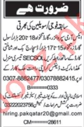 Unit Manager & Sales Consultant Jobs 2020