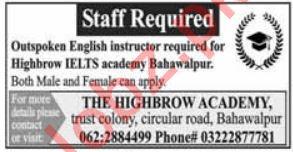 The Highbrow Academy Circular Road Bahawalpur Jobs 2020
