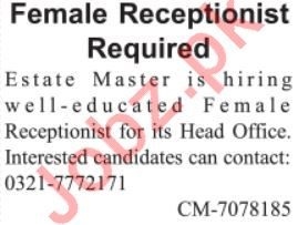 Estate Masters Job 2020 For Receptionist in Lahore