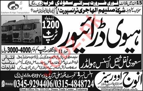 HTV Heavy Driver Job 2020 For Saudi Arabia