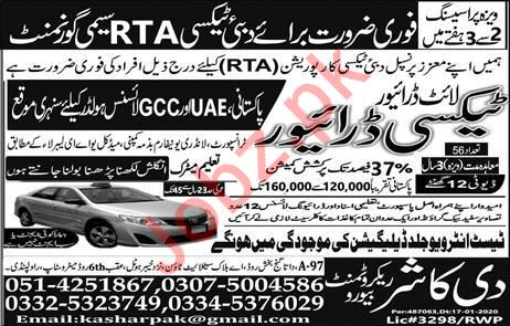Road & Transport Authority RTA Jobs For LTV Taxi Drivers