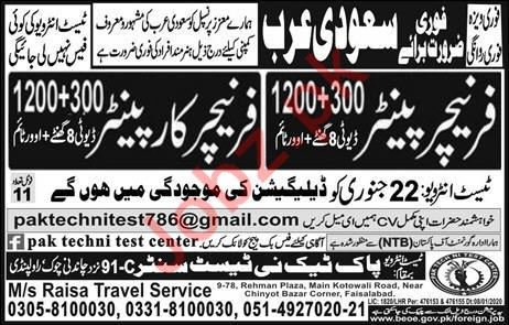 Furniture Painter & Furniture Carpenter Jobs in Saudi Arabia