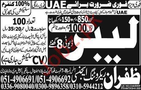 Construction Labors Jobs 2020 in United Arab Emirates UAE