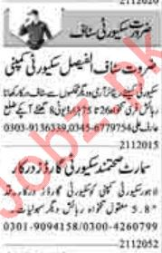 Daily Dunya Security Staff jobs 2020 in Lahore
