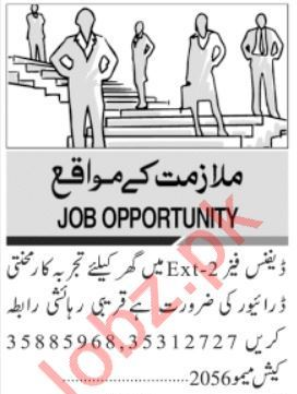 Driving Staff Jobs 2020 For House in Karachi