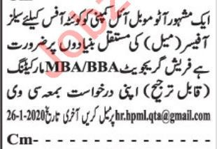 Automobile Oil Company Job For Sales Officer in Quetta