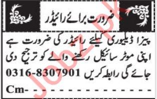 Pizza Delivery Rider Job 2020 in Quetta Balochistan