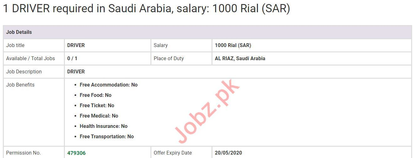 Driver Jobs in Al Riaz Saudi Arabia