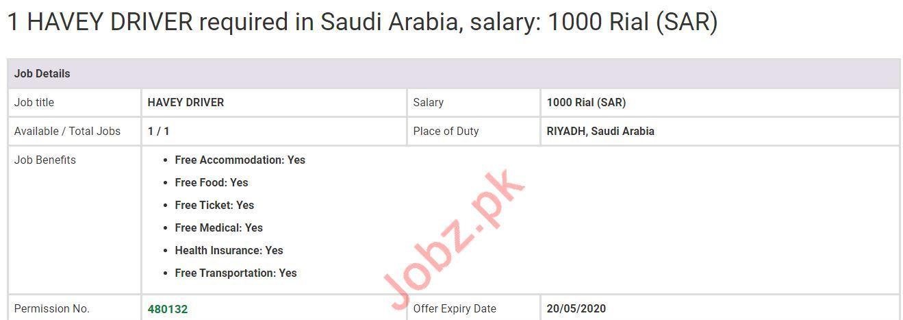 Heavy Driver Jobs in Riyadh Saudi Arabia