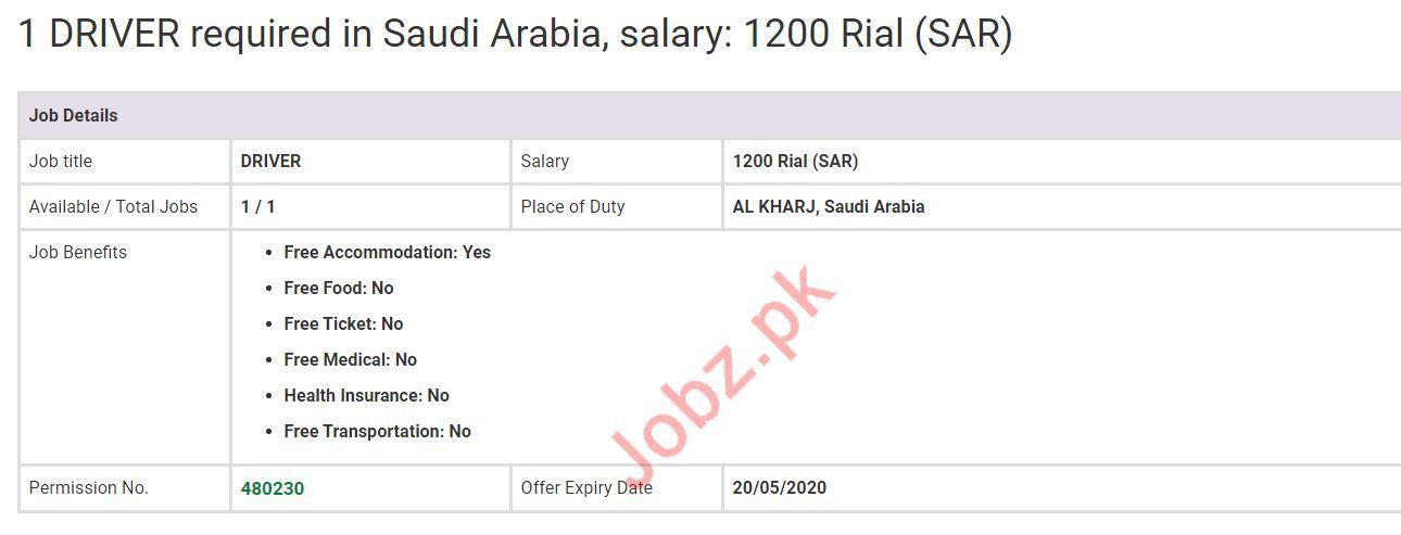 Driver Jobs in Al Kharj Saudi Arabia