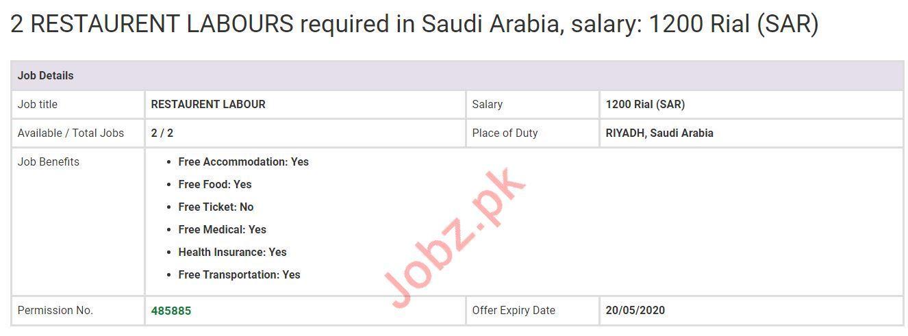 Restaurant Labour Jobs in Riyadh Saudi Arabia