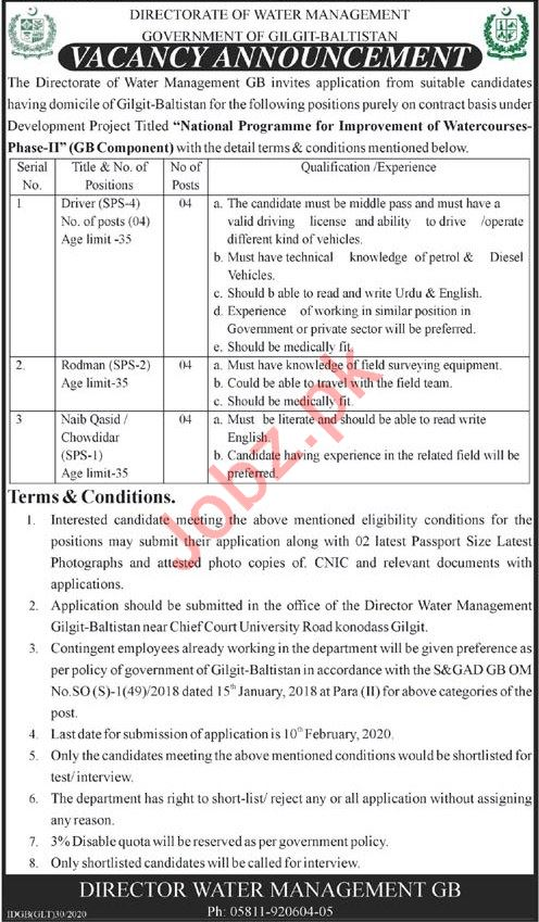 Water Management Department Jobs 2020 in Gilgit Baltistan