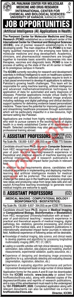 University of Karachi UoK Assistant Professor Jobs 2020