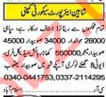 Security Staff Jobs in Shaheen Airport Security Company