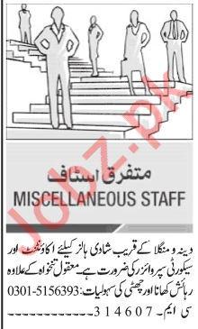 Accountant & Security Supervisor Jobs 2020 in Dina