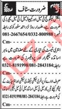 Daily Jang Teaching Staff Jobs 2020 in Quetta