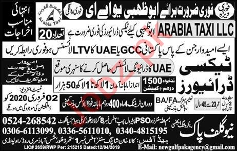 Taxi Driver Jobs in Arabic Taxi LLC Company UAE Abu Dhabi