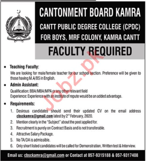 Cantonment Board Kamra Teaching Staff Jobs 2020 for CPDC