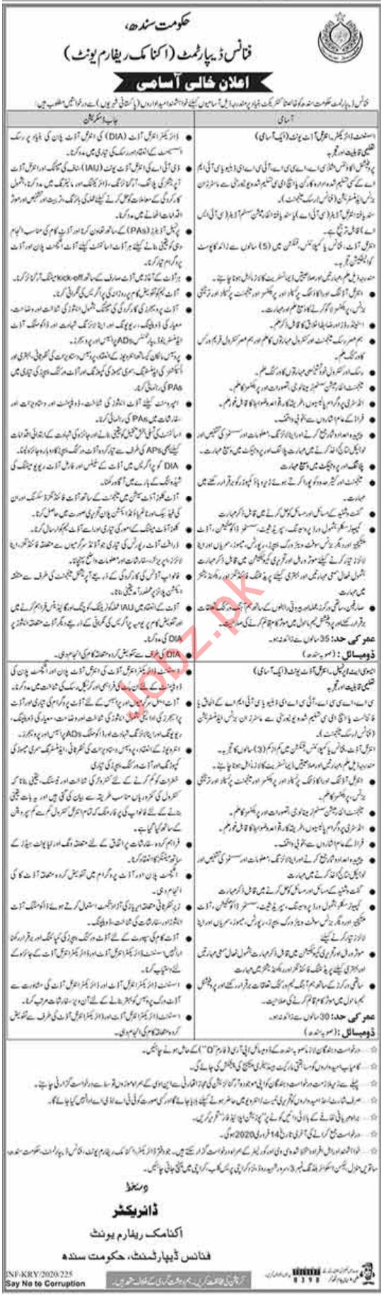 Economic Reform Unit Sindh Jobs 2020 for Directors