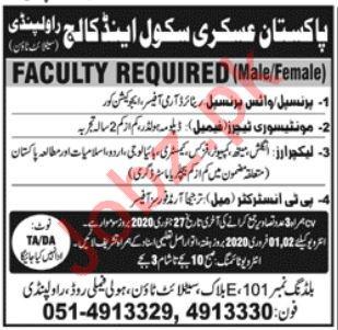 Pakistan Askari School & College Teaching Staff Jobs 2020