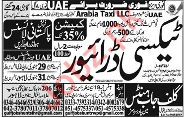 Taxi Driver Jobs 2020 in UAE