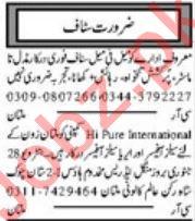 Area Sales Officer & Sales Officer Jobs in Multan