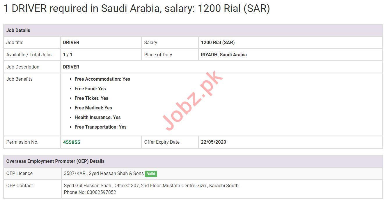 Driver Jobs Career Opportunity in Riyadh Saudi Arabia