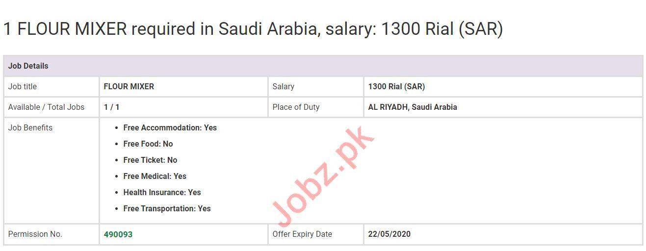 Flour Mixer Jobs 2020 in Al Riyadh