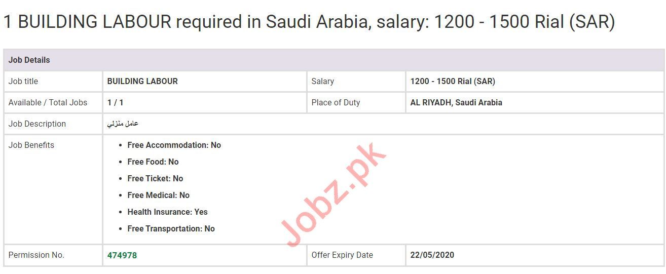 Building Labour Jobs 2020 in Saudi Arabia