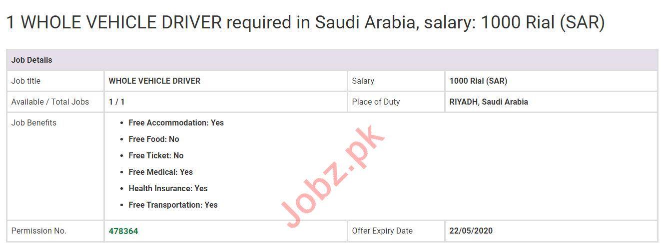 LTV Driver & HTV Driver Jobs 2020 in KSA