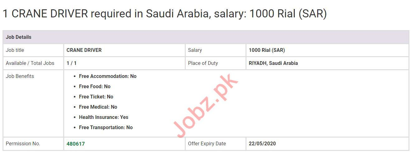 Crane Driver Jobs 2020 in Saudi Arabia