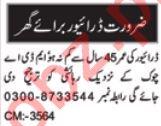 Driving Staff Jobs 2020 in Multan
