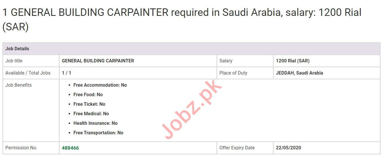 General Building Carpenter Jobs 2020 in KSA
