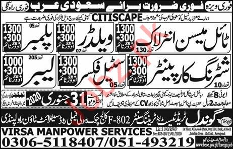 Construction Staff Jobs in Saudi Arabia