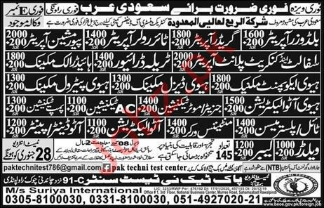 Technical Driving & Construction Staff Jobs in Saudi Arabia
