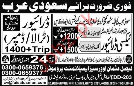 Taxi Driver Jobs in Saudi Arabia