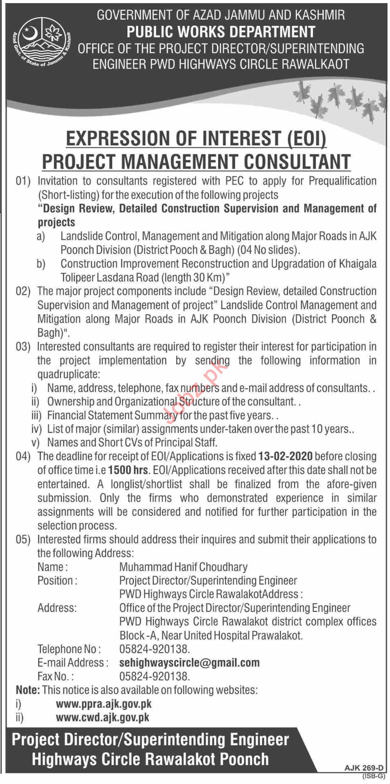 PWD Highways Circle Rawalakot Jobs 2020 for Management