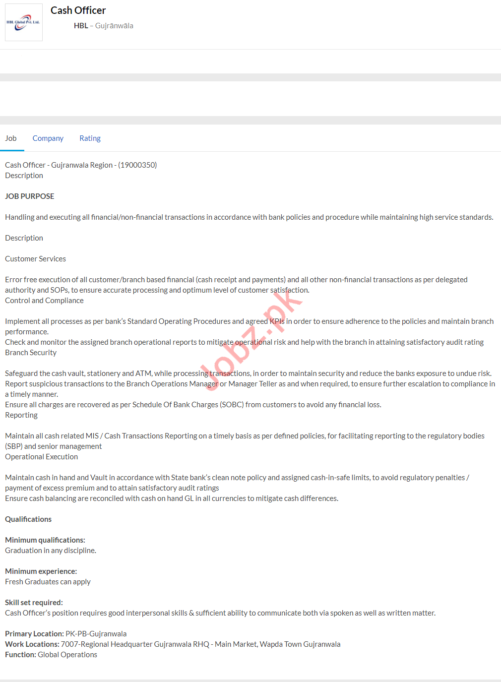 Cash Officer Job 2020 in Gujranwala