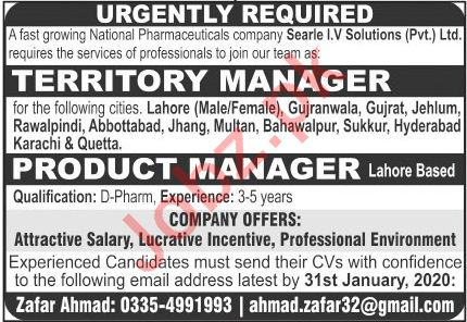 National Pharmaceuticals Company Jobs 2020
