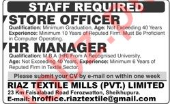 Store Officer & HR Manager Jobs in Riaz Textile Mills