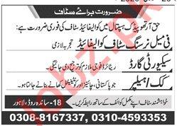 Haq Orthopedic Hospital Jobs 2020 in Lahore