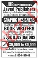 Javed Publishers Jobs 2020 for Writers & Graphic Designer