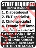 Medical Staff Jobs in Bahria Twon