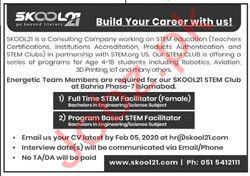 SKOOL21 Jobs in Islamabad