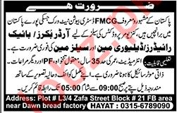 FMCG Distribution Network Jobs 2020 in Karachi