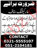 Marketing Staff Jobs in Rawalpindi