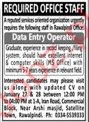Data Entry Operator Jobs in Rawalpindi
