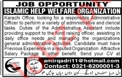 Islamic Help Welfare Organization Job 2020 in Karachi