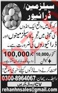 Salesman & Driver Jobs 2020 For Karachi