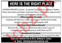 Olympia Private Limited Jobs 2020 in Lahore & Karachi